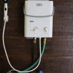 Prednosti in slabosti grelnika vode Eccotemp l5